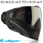 DYE i5ゴーグル サーマルレンズ ダイ ペイントボール サバゲ スポーツ 保護 曇り止め 複層 広角 日本正規品 送料無料