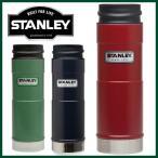 スタンレー STANLEY 水筒 真空断熱 ワンハンドマグ 保温 保冷 0.47L アウトドア キャンプ レジャー 473ml 16oz 直飲み