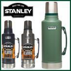 スタンレー STANLEY 水筒 真空断熱 クラシックボトル1.9L  保温 保冷アウトドア キャンプ コップ付 1890ml