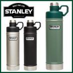 スタンレー STANLEY 水筒 クラシック 真空断熱 ウォーターボトル 0.75リットル 750ml ステンレス アウトドア キャンプ 直飲み 25oz 0.75L 水筒 保冷 保温
