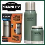 (ギフトパック) スタンレー STANLEY 真空断熱 ステンレスボトル 1L&真空フードジャー 414ml 保温 保冷 アウトドア キャンプ レジャー