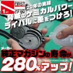M16 190連 ケミカルパワーマガジン 東京マルイ カスタム チューン cpm