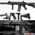 電動ガン 次世代 DEVGRUカスタム HK416D エアガン デブグル 4952839176202 18歳以上 コスプレ日本製 ミリコス