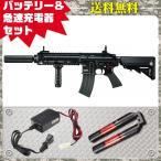 (3点セット品)次世代電動ガン DEVGRUカスタム HK416D シンプルセット(急速マルチ) 4952839176202 fvs-b-ni フルセット