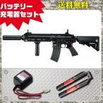 次世代電動ガン DEVGRUカスタム HK416D シンプルセット(純正) 4952839176202 フルセット