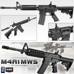 M4A1 MWS 東京マルイ リアルガスブローバック 日本製 4952839142627(18grm)