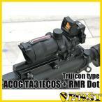 EMERSON ACOGスタイル 4倍スコープ W/RM ドット レッド マウント 電動ガン エアガン 光学機器に