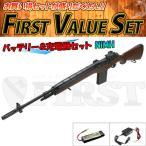 (3点セット品)東京マルイ U.S.ライフル M14 ウッドストックバージョン 電動ガン シンプルセット(急速マルチ) NiMH 4952839170804 fvs-a-ni フルセット