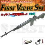 (1月予約) (3点セット品)東京マルイ U.S.ライフル M14 ファイバータイプODストックバージョン 電動ガン シンプルセット(急速マルチ) NiMH フルセット res01
