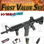 (5点セット品)東京マルイ 次世代電動ガン M4 CQB-R ブラックモデル 電動ガン Bシンプルセット NiMH 4952839176080 fvs-b-ni フルセット アメリカンスナイパー