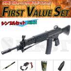 (3月予約)(5点セット品) 東京マルイ 89式小銃 電動ガン Bシンプルセット NiMH 4952839170835 fvs-b-ni フルセット res03