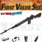(5点セット品)東京マルイ U.S.ライフル M14 ウッドストックバージョン 電動ガン Bシンプルセット NiMH 4952839170804 fvs-b-ni フルセット