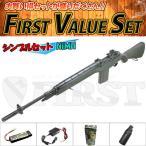 (1月予約) (5点セット品)マルイ U.S.ライフル M14 ファイバータイプODストックバージョン 電動ガン Bシンプルセット NiMH 4952839170811 フルセット res01