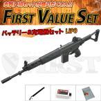 (4月予約)(4点セット品) 東京マルイ 89式小銃 折曲銃床式 電動ガン シンプルセット リポ LiPO 4952839170866  fvs-a-li フルセット res04
