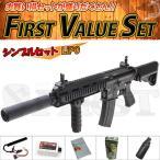 (7点セット品)東京マルイ 次世代電動ガン DEVGRUカスタム HK416D シンプルセット(リポ)バイオ LiPo 4952839176202 fvs-b-li フルセット