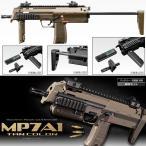 東京マルイ 電動コンパクトマシンガン MP7A1 タンカラー マイクロ500バッテリー仕様 エアガン TAN 4952839175373