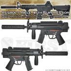 (5月予約) ハイサイクル 東京マルイ MP5K HC 電動ガン サプレッサー付モデル クルツ 4952839170989 18歳以上 コスプレ 日本製 res05
