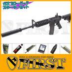 M4A1 MWS 東京マルイ リアルガスブローバック サプレッサー付モデル Bスターターセット 4952839142627(18grm)