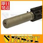 PTS Griffin M4SDII MOCK サプレッサー DE 14mm逆ネジ ダークアース エアガン エアーガン 電動ガンパーツ costa