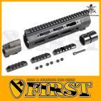 VFC HK416 RAHG レイルハンドガードセット(BLAプロトタイプ) 電動ガン用カスタムパーツ 改造
