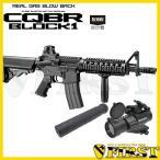 東京マルイ M4 CQBR BLOCK1 サプレッサー&ドットサイト レンズカバー付 ガスブローバック 新製品 4952839142771