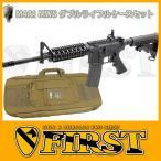 (2月予約) M4A1 MWS 東京マルイ リアルガスブローバック ダブルライフルケースセット KH 4952839142627 res02