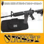 (3月予約) M4A1 MWS 東京マルイ リアルガスブローバック ダブルライフルケースセット BK 4952839142627 res03