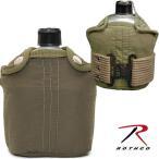ROTHCO キャンティーン&ピストルベルトキット 水筒 ウォーターボトル ロスコ サバゲ 装備品
