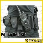 タクティカルベルト フルセット BK ブラック サバゲー コスプレ 仮装 警察 ポリス 装備品