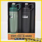 (取寄品) STANLEY(スタンレー)  水筒 クラシック真空ウォーターボトル 0.75L  グリーン&ブラック 2本セットステンレス アウトドア キャンプ ミリタリー