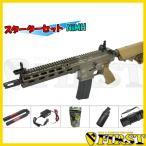(6点セット) 次世代電動ガン マルイ HK416デルタカスタム Cスターターセット NiMH エアガン