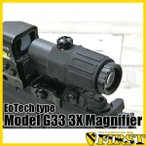 AO 5348-BK EoTech G33 STSスタイル 3× マグニファイア BK ブラック サバゲー イオテック