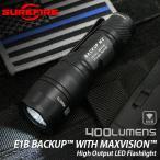 (取寄品) E1B-MV E1B バックアップ マックスビジョン LED  高輝度 SURE FIRE シュアファイア ライト ハンディ 小型