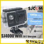 SJCAM SJ4000 Wifi デジタルアクションカメラ ブラック 車載 防犯 撮影 小型 スパイ