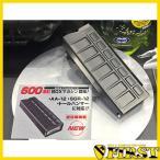 (2/28予定) 電動ショットガン 600連 多弾装マガジン 新製品 東京マルイ ホビーショー 77285