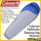 (耐寒マイナス-18℃まで対応) コールマン 寝袋 パスファインダー Coleman シュラフ スリーピングバッグ キャンプ アウトドア 防災 避難 緊急 車中泊