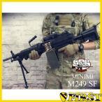 GP740 ミニミ M249 SFストック 電動ガン G&P 電動ガン 18才以上用 FN 5.56 SAW MINIMI NATO パラ ブラックホークダウン アフガン