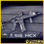 (1月予約)(オリジナル特典付) Cybergun SIG MCX 電動ガン 18歳以上  完成品  サイバーガン フランス  シグザウエル アームズ ザウアー res12 bonus