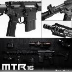 東京マルイ MTR16 ガスブローバック ライフル 新製品 日本製 エアガン 18歳以上 42863  (18grm)