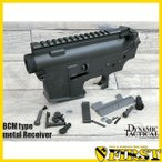 DY-REC16-C-DG BR Companyタイプ M4 メタルレシーバー セラコート Disruptive Grey
