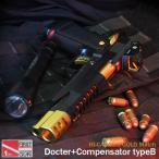 東京マルイ ハイキャパ5.1 ゴールドマッチ DOCTORドットサイト付モデル+コンペンセイター typeB ダット エアガン 18才以上 改造(18ghm)