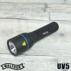 WALTHER ワルサー Pro UV5 コンパクトライト 紫外線 血液 ブラックライト 調査 確認