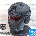 SRU製 タクティカルヘルメットセット (FAST BJヘルメット付属) サバゲ コスプレ HALO アーマー勢