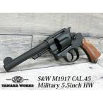 モデルガン S&W M1917 CAL.45 ミリタリー 5.5インチ HW タナカ製 ハンドガン