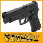 タナカ P220 9mm拳銃 陸上自衛隊仕様 ヘビーウエイト Ver.2 エアガン 4537212006866