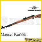 (モデルガン) タナカ モーゼル Kar98k マウザー Karabiner 98kurz mauser 4537212008013