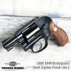 モデルガン S&W M49 ボディガード スチールジュピターフィニッシュ バージョン2 タナカ製 ハンドガン リボルバー