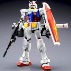 (ガンダムクリアファイル付属) ガンプラ MG 1/100 RX-78-2 ガンダム Ver.3.0 プラモデル バンダイ 4543112836557