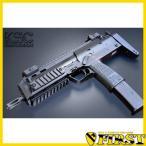 (4月予約) KSC MP7A1タクティカル BK(ブラック) ガスブローバック GBB SMG サブマシンガン エアガン 4544416120731