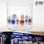 【ガンダムカフェ限定】 ガンダムカフェくんグラス ガラス コップ 4549660007647